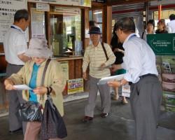 松代駅での様子